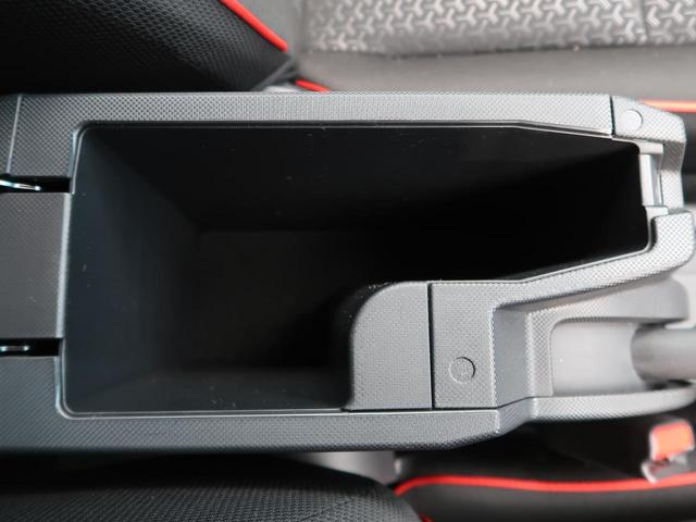 Z 純正9型ナビ スマートアシスト/レーダークルーズコントロール ナビレディパッケージ/全方位カメラ LEDヘッド/シーケンシャルターンランプ コーナーセンサー 純正17AW 禁煙車 ドライブレコーダー(53枚目)
