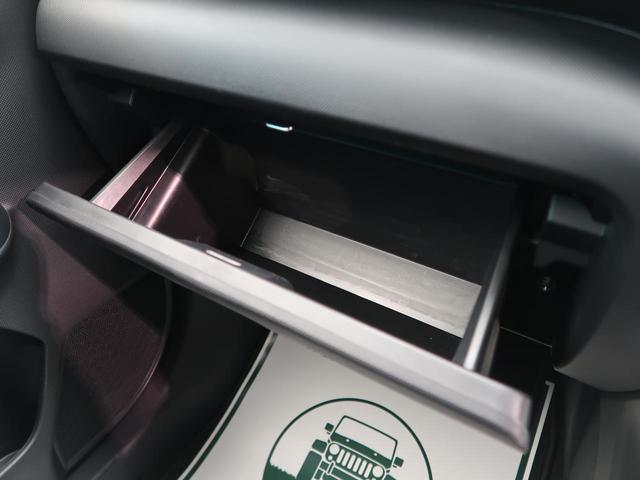 Z 純正9型ナビ スマートアシスト/レーダークルーズコントロール ナビレディパッケージ/全方位カメラ LEDヘッド/シーケンシャルターンランプ コーナーセンサー 純正17AW 禁煙車 ドライブレコーダー(54枚目)