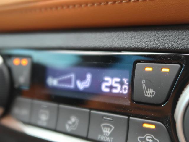 X ツートーンインテリアエディション プロパイロット インテリジェントエマージェンシーブレーキ 全方位カメラ 専用内装/ハーフレザー シートヒーター/ステアリングヒーター デジタルインナーミラー コーナーセンサー LEDヘッド/フォグ(9枚目)