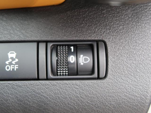 X ツートーンインテリアエディション プロパイロット インテリジェントエマージェンシーブレーキ 全方位カメラ 専用内装/ハーフレザー シートヒーター/ステアリングヒーター デジタルインナーミラー コーナーセンサー LEDヘッド/フォグ(43枚目)
