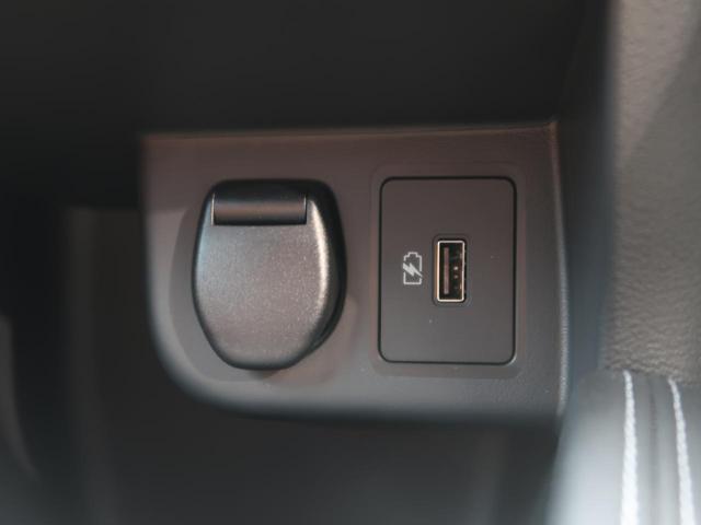 X ツートーンインテリアエディション プロパイロット インテリジェントエマージェンシーブレーキ 全方位カメラ 専用内装/ハーフレザー シートヒーター/ステアリングヒーター デジタルインナーミラー コーナーセンサー LEDヘッド/フォグ(46枚目)