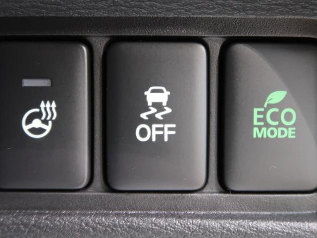 P eアシスト 電動サイドステップ 全周囲カメラ 衝突軽減ブレーキ/レーダークルーズ 両側電動ドア/パワーバックドア 誤発進抑制制御 パワーシート/シートヒーター オートマチックハイビーム LEDヘッド(50枚目)