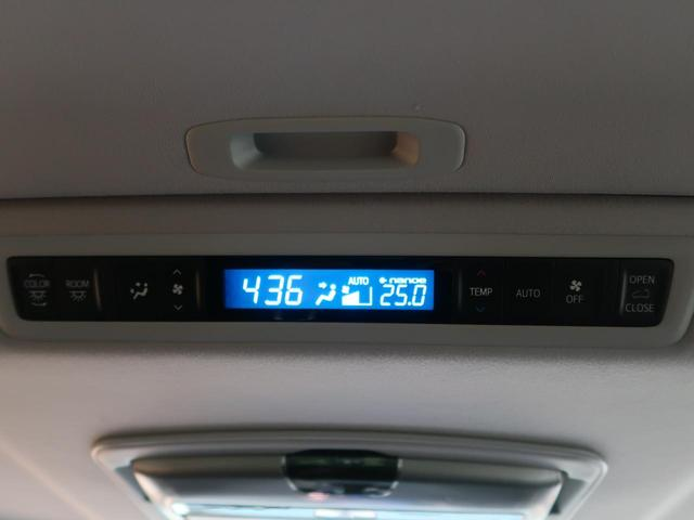 2.5Z Gエディション サンルーフ 純正10型ナビ フリップダウンモニター プリクラッシュ/レーダークルーズ 両側電動ドア ハーフレザー/パワーシート コーナーセンサー バックカメラ 純正18AW スマートキー(9枚目)