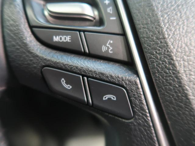 2.5Z Gエディション サンルーフ 純正10型ナビ フリップダウンモニター プリクラッシュ/レーダークルーズ 両側電動ドア ハーフレザー/パワーシート コーナーセンサー バックカメラ 純正18AW スマートキー(35枚目)