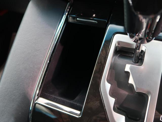 2.5Z Gエディション サンルーフ 純正10型ナビ フリップダウンモニター プリクラッシュ/レーダークルーズ 両側電動ドア ハーフレザー/パワーシート コーナーセンサー バックカメラ 純正18AW スマートキー(56枚目)