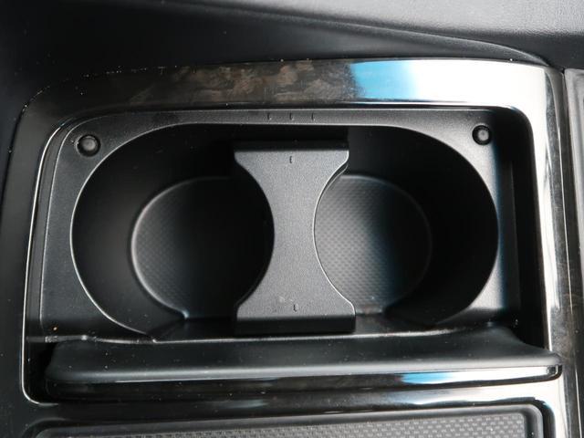 2.5Z Gエディション サンルーフ 純正10型ナビ フリップダウンモニター プリクラッシュ/レーダークルーズ 両側電動ドア ハーフレザー/パワーシート コーナーセンサー バックカメラ 純正18AW スマートキー(57枚目)