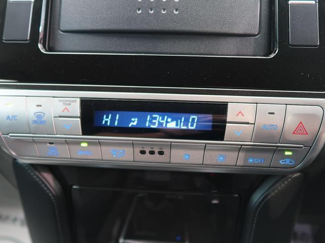 TX Lパッケージ・ブラックエディション セーフティセンス 衝突軽減/レーダークルーズ 専用純正18AW コーナーセンサー 黒革/シートエアコン ルーフレール 禁煙車 先行車発進告知 LEDヘッド/オートハイビーム 左右独立オートエアコン(9枚目)