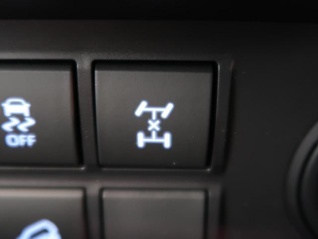 TX Lパッケージ・ブラックエディション セーフティセンス 衝突軽減/レーダークルーズ 専用純正18AW コーナーセンサー 黒革/シートエアコン ルーフレール 禁煙車 先行車発進告知 LEDヘッド/オートハイビーム 左右独立オートエアコン(49枚目)