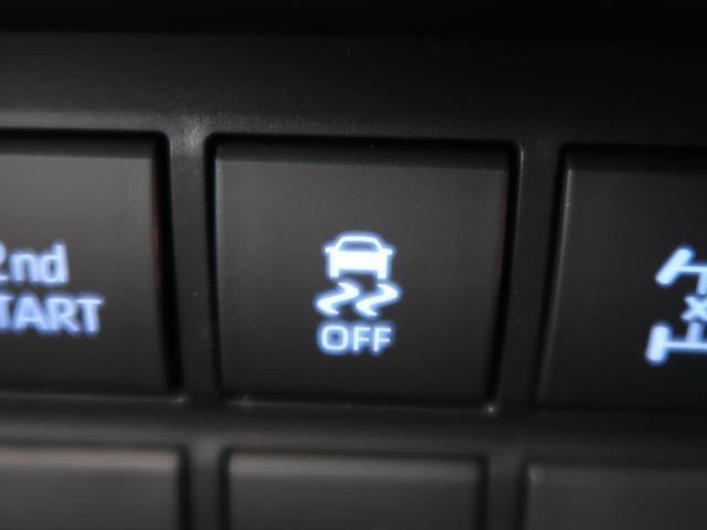 TX Lパッケージ・ブラックエディション セーフティセンス 衝突軽減/レーダークルーズ 専用純正18AW コーナーセンサー 黒革/シートエアコン ルーフレール 禁煙車 先行車発進告知 LEDヘッド/オートハイビーム 左右独立オートエアコン(50枚目)