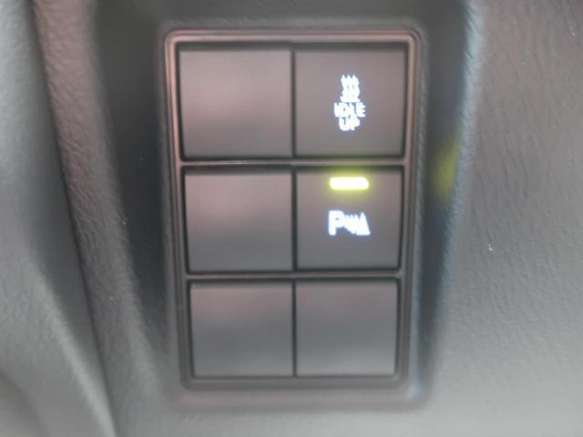 TX Lパッケージ・ブラックエディション セーフティセンス 衝突軽減/レーダークルーズ 専用純正18AW コーナーセンサー 黒革/シートエアコン ルーフレール 禁煙車 先行車発進告知 LEDヘッド/オートハイビーム 左右独立オートエアコン(61枚目)