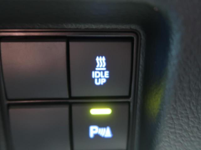 TX Lパッケージ・ブラックエディション セーフティセンス 衝突軽減/レーダークルーズ 専用純正18AW コーナーセンサー 黒革/シートエアコン ルーフレール 禁煙車 先行車発進告知 LEDヘッド/オートハイビーム 左右独立オートエアコン(62枚目)