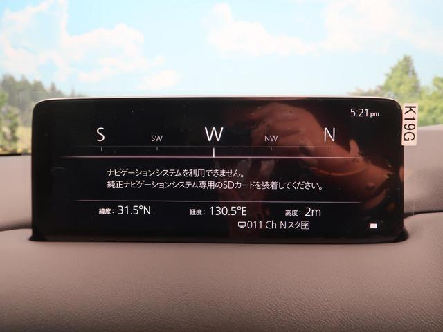 XD ブラックトーンエディション R2/12MC後新型 10型コネクトナビ/フルセグ シティブレーキサポート レーダークルーズコントロール コーナーセンサー 専用19AW ブラインドスポットモニター LEDヘッド ステアリングヒーター(43枚目)