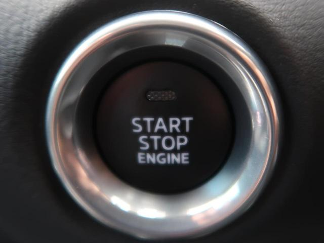 XD ブラックトーンエディション R2/12MC後新型 10型コネクトナビ/フルセグ シティブレーキサポート レーダークルーズコントロール コーナーセンサー 専用19AW ブラインドスポットモニター LEDヘッド ステアリングヒーター(46枚目)
