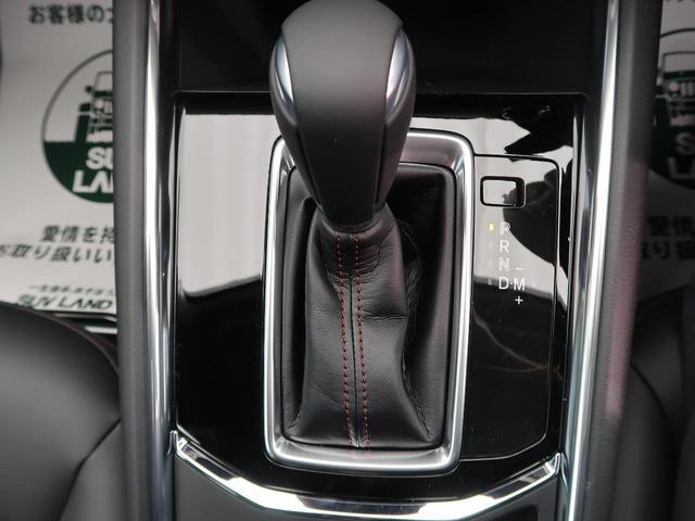 XD ブラックトーンエディション R2/12MC後新型 10型コネクトナビ/フルセグ シティブレーキサポート レーダークルーズコントロール コーナーセンサー 専用19AW ブラインドスポットモニター LEDヘッド ステアリングヒーター(47枚目)