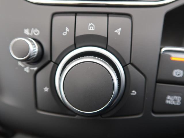 XD ブラックトーンエディション R2/12MC後新型 10型コネクトナビ/フルセグ シティブレーキサポート レーダークルーズコントロール コーナーセンサー 専用19AW ブラインドスポットモニター LEDヘッド ステアリングヒーター(49枚目)