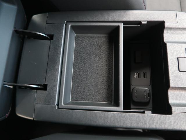 XD ブラックトーンエディション R2/12MC後新型 10型コネクトナビ/フルセグ シティブレーキサポート レーダークルーズコントロール コーナーセンサー 専用19AW ブラインドスポットモニター LEDヘッド ステアリングヒーター(54枚目)