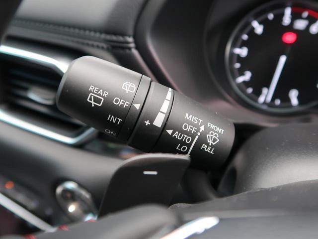 XD ブラックトーンエディション R2/12MC後新型 10型コネクトナビ/フルセグ シティブレーキサポート レーダークルーズコントロール コーナーセンサー 専用19AW ブラインドスポットモニター LEDヘッド ステアリングヒーター(58枚目)