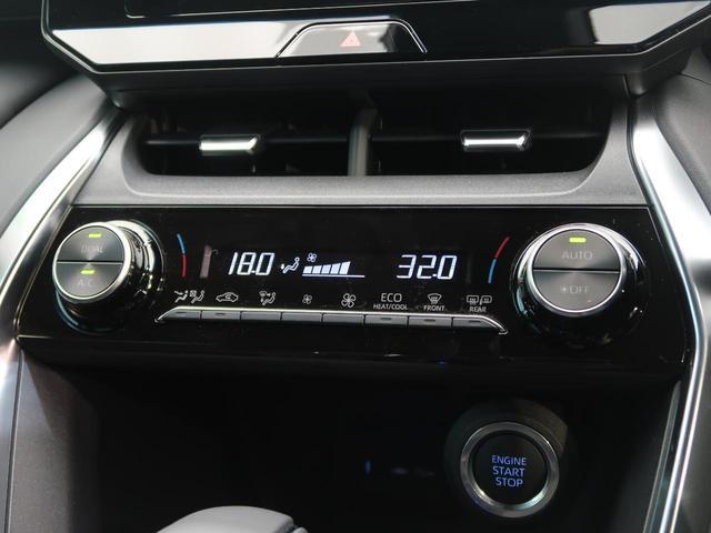 S ディスプレイオーディオ セーフティセンス プリクラッシュ/レーダークルーズ インテリジェントコーナーセンサー LEDヘッド/オートマチックハイビーム 禁煙車 レーンレーシングアシスト バックカメラ(39枚目)