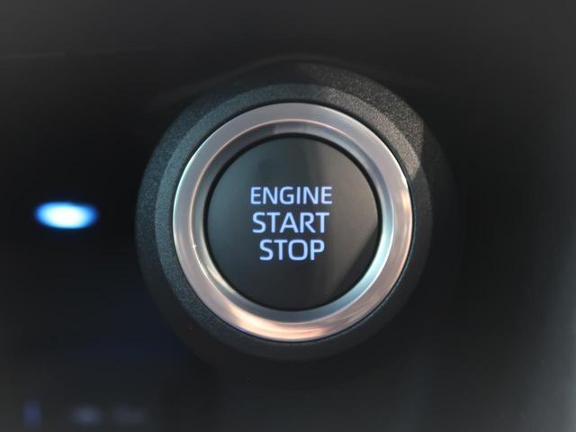 S ディスプレイオーディオ セーフティセンス プリクラッシュ/レーダークルーズ インテリジェントコーナーセンサー LEDヘッド/オートマチックハイビーム 禁煙車 レーンレーシングアシスト バックカメラ(40枚目)