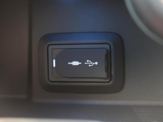 S ディスプレイオーディオ セーフティセンス プリクラッシュ/レーダークルーズ インテリジェントコーナーセンサー LEDヘッド/オートマチックハイビーム 禁煙車 レーンレーシングアシスト バックカメラ(41枚目)