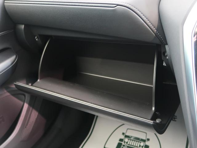S ディスプレイオーディオ セーフティセンス プリクラッシュ/レーダークルーズ インテリジェントコーナーセンサー LEDヘッド/オートマチックハイビーム 禁煙車 レーンレーシングアシスト バックカメラ(45枚目)