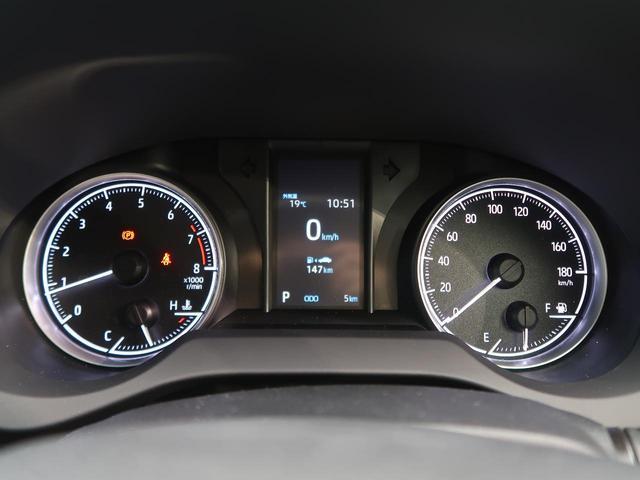 S ディスプレイオーディオ セーフティセンス プリクラッシュ/レーダークルーズ インテリジェントコーナーセンサー LEDヘッド/オートマチックハイビーム 禁煙車 レーンレーシングアシスト バックカメラ(54枚目)