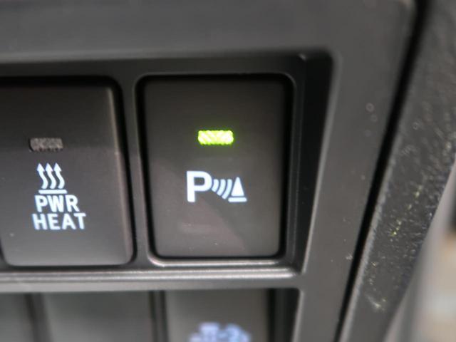 Z 登録済未使用車 プリクラッシュセーフティシステム レーンアシスト コーナーセンサー レーダークルーズコントロール LEDヘッド/フォグ 禁煙車 純正17AW スマートキー 革巻きステアリング(7枚目)