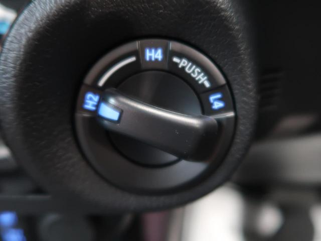 Z 登録済未使用車 プリクラッシュセーフティシステム レーンアシスト コーナーセンサー レーダークルーズコントロール LEDヘッド/フォグ 禁煙車 純正17AW スマートキー 革巻きステアリング(8枚目)