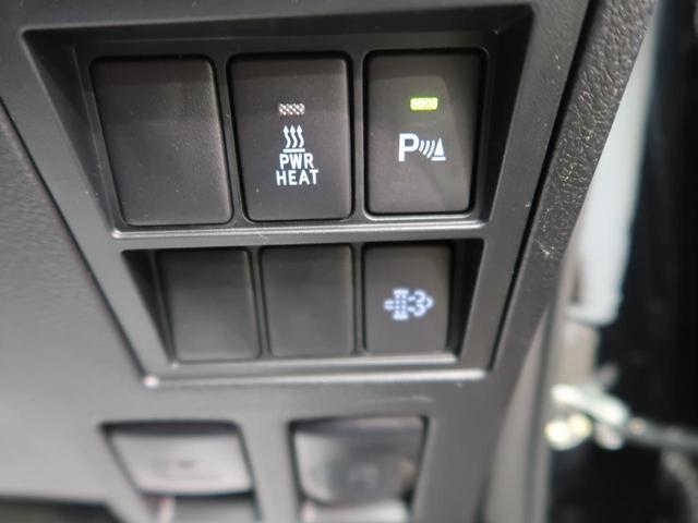 Z 登録済未使用車 プリクラッシュセーフティシステム レーンアシスト コーナーセンサー レーダークルーズコントロール LEDヘッド/フォグ 禁煙車 純正17AW スマートキー 革巻きステアリング(36枚目)