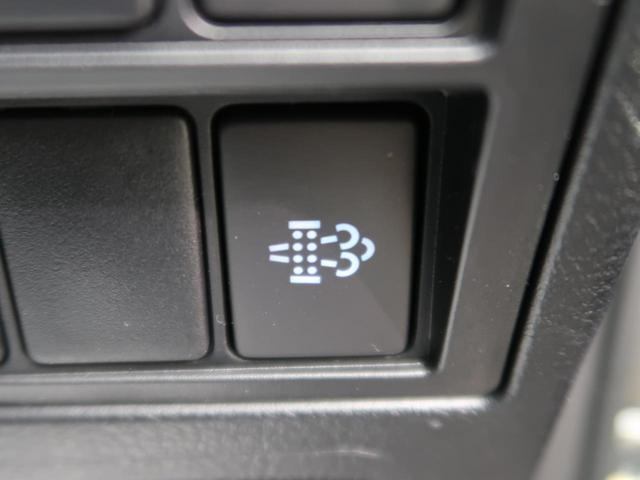 Z 登録済未使用車 プリクラッシュセーフティシステム レーンアシスト コーナーセンサー レーダークルーズコントロール LEDヘッド/フォグ 禁煙車 純正17AW スマートキー 革巻きステアリング(38枚目)