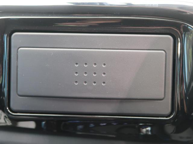 Z 登録済未使用車 プリクラッシュセーフティシステム レーンアシスト コーナーセンサー レーダークルーズコントロール LEDヘッド/フォグ 禁煙車 純正17AW スマートキー 革巻きステアリング(40枚目)