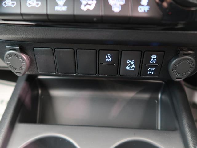 Z 登録済未使用車 プリクラッシュセーフティシステム レーンアシスト コーナーセンサー レーダークルーズコントロール LEDヘッド/フォグ 禁煙車 純正17AW スマートキー 革巻きステアリング(42枚目)