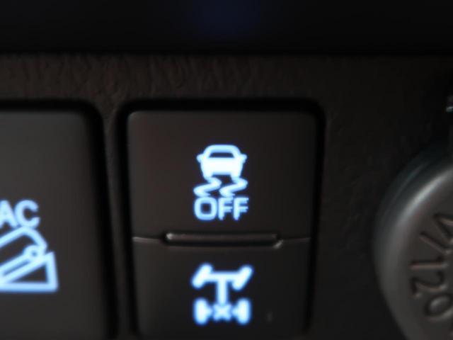 Z 登録済未使用車 プリクラッシュセーフティシステム レーンアシスト コーナーセンサー レーダークルーズコントロール LEDヘッド/フォグ 禁煙車 純正17AW スマートキー 革巻きステアリング(43枚目)