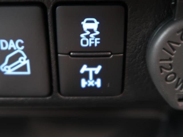 Z 登録済未使用車 プリクラッシュセーフティシステム レーンアシスト コーナーセンサー レーダークルーズコントロール LEDヘッド/フォグ 禁煙車 純正17AW スマートキー 革巻きステアリング(44枚目)