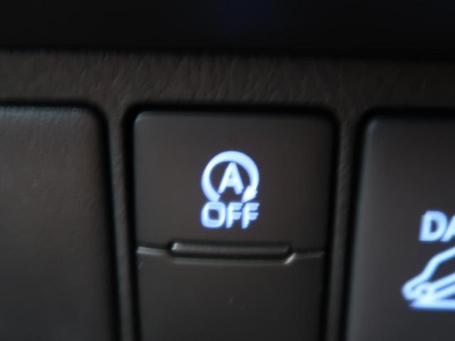 Z 登録済未使用車 プリクラッシュセーフティシステム レーンアシスト コーナーセンサー レーダークルーズコントロール LEDヘッド/フォグ 禁煙車 純正17AW スマートキー 革巻きステアリング(46枚目)