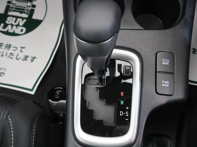 Z 登録済未使用車 プリクラッシュセーフティシステム レーンアシスト コーナーセンサー レーダークルーズコントロール LEDヘッド/フォグ 禁煙車 純正17AW スマートキー 革巻きステアリング(48枚目)