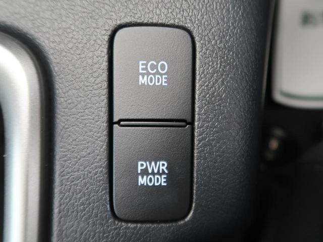 Z 登録済未使用車 プリクラッシュセーフティシステム レーンアシスト コーナーセンサー レーダークルーズコントロール LEDヘッド/フォグ 禁煙車 純正17AW スマートキー 革巻きステアリング(49枚目)