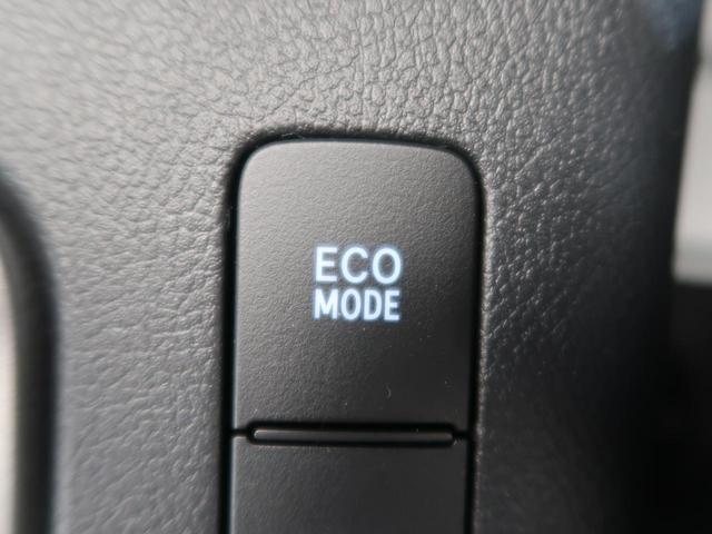 Z 登録済未使用車 プリクラッシュセーフティシステム レーンアシスト コーナーセンサー レーダークルーズコントロール LEDヘッド/フォグ 禁煙車 純正17AW スマートキー 革巻きステアリング(50枚目)