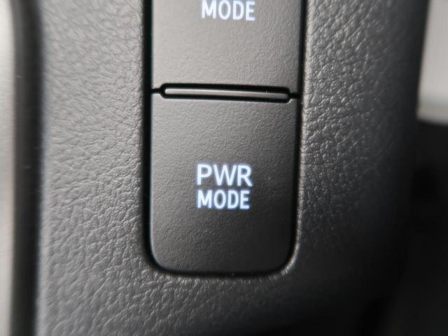 Z 登録済未使用車 プリクラッシュセーフティシステム レーンアシスト コーナーセンサー レーダークルーズコントロール LEDヘッド/フォグ 禁煙車 純正17AW スマートキー 革巻きステアリング(51枚目)