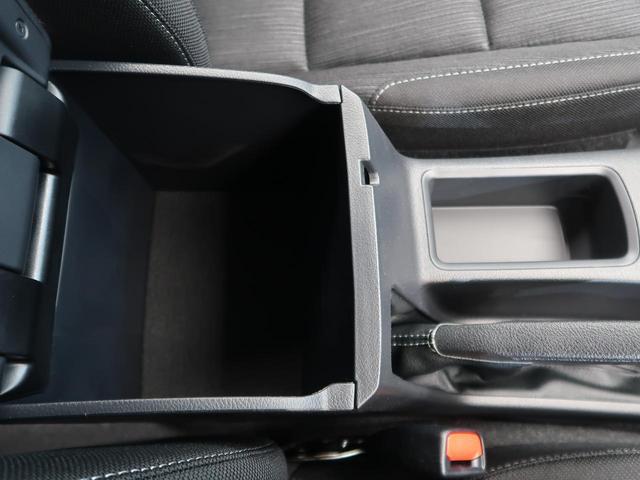 Z 登録済未使用車 プリクラッシュセーフティシステム レーンアシスト コーナーセンサー レーダークルーズコントロール LEDヘッド/フォグ 禁煙車 純正17AW スマートキー 革巻きステアリング(52枚目)