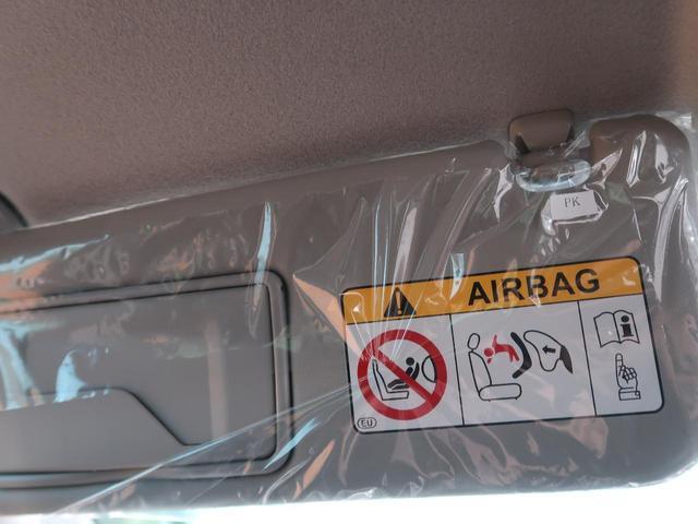 Z 登録済未使用車 プリクラッシュセーフティシステム レーンアシスト コーナーセンサー レーダークルーズコントロール LEDヘッド/フォグ 禁煙車 純正17AW スマートキー 革巻きステアリング(54枚目)