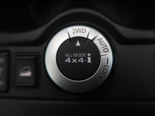 20XエクストリーマーXエマージェンシーブレーキP 4WD 純正8型ナビ リアモニター ルーフレール パワーバックドア LEDヘッド/フォグ 禁煙車 衝突軽減ブレーキ コーナーセンサー/誤発進抑制制御 シートヒーター 純正18AW レーンアシスト(9枚目)