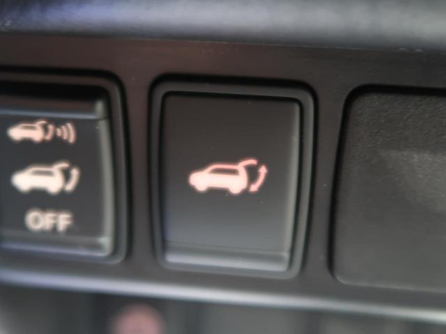 20XエクストリーマーXエマージェンシーブレーキP 4WD 純正8型ナビ リアモニター ルーフレール パワーバックドア LEDヘッド/フォグ 禁煙車 衝突軽減ブレーキ コーナーセンサー/誤発進抑制制御 シートヒーター 純正18AW レーンアシスト(10枚目)