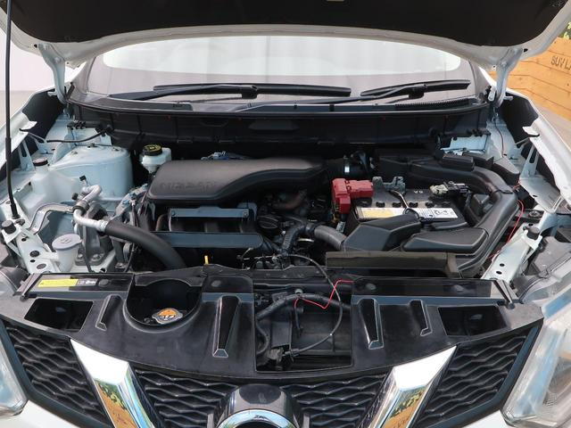 20XエクストリーマーXエマージェンシーブレーキP 4WD 純正8型ナビ リアモニター ルーフレール パワーバックドア LEDヘッド/フォグ 禁煙車 衝突軽減ブレーキ コーナーセンサー/誤発進抑制制御 シートヒーター 純正18AW レーンアシスト(20枚目)