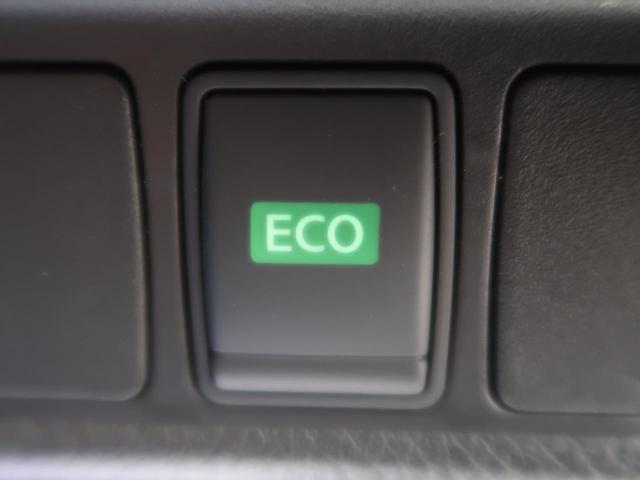 20XエクストリーマーXエマージェンシーブレーキP 4WD 純正8型ナビ リアモニター ルーフレール パワーバックドア LEDヘッド/フォグ 禁煙車 衝突軽減ブレーキ コーナーセンサー/誤発進抑制制御 シートヒーター 純正18AW レーンアシスト(30枚目)