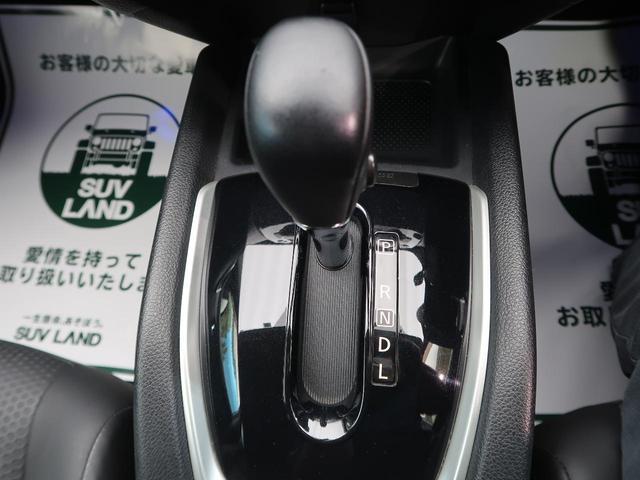20XエクストリーマーXエマージェンシーブレーキP 4WD 純正8型ナビ リアモニター ルーフレール パワーバックドア LEDヘッド/フォグ 禁煙車 衝突軽減ブレーキ コーナーセンサー/誤発進抑制制御 シートヒーター 純正18AW レーンアシスト(35枚目)