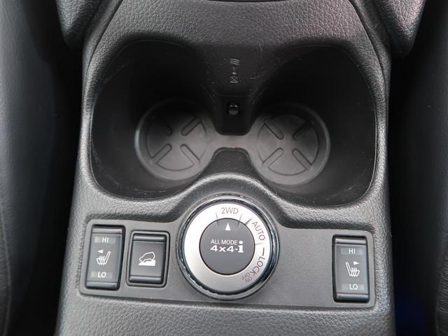 20XエクストリーマーXエマージェンシーブレーキP 4WD 純正8型ナビ リアモニター ルーフレール パワーバックドア LEDヘッド/フォグ 禁煙車 衝突軽減ブレーキ コーナーセンサー/誤発進抑制制御 シートヒーター 純正18AW レーンアシスト(37枚目)