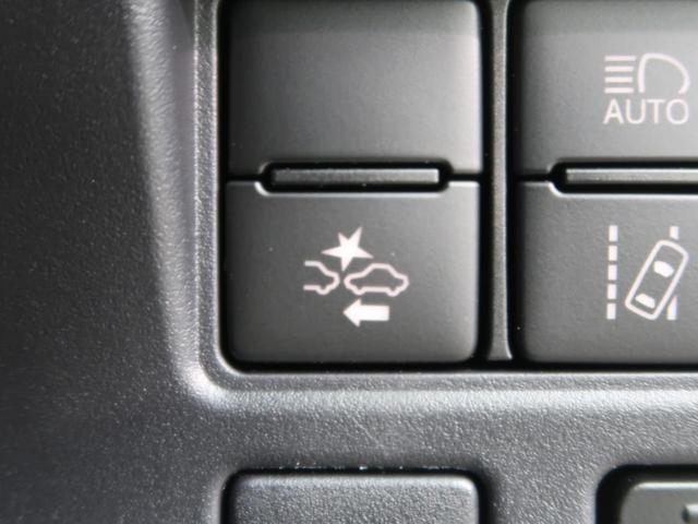 ZS 煌III MC後現行型 セーフティセンス 両側電動ドア プリクラッシュ/先行車発進告知 リアオートエアコン 黒半革シート インテリジェントクリアランスソナー LEDヘッド/オートハイビーム 禁煙車 ナノイー(5枚目)