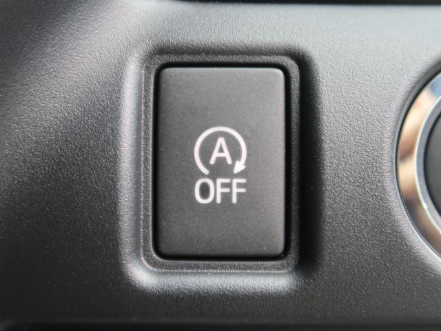 ZS 煌III MC後現行型 セーフティセンス 両側電動ドア プリクラッシュ/先行車発進告知 リアオートエアコン 黒半革シート インテリジェントクリアランスソナー LEDヘッド/オートハイビーム 禁煙車 ナノイー(36枚目)