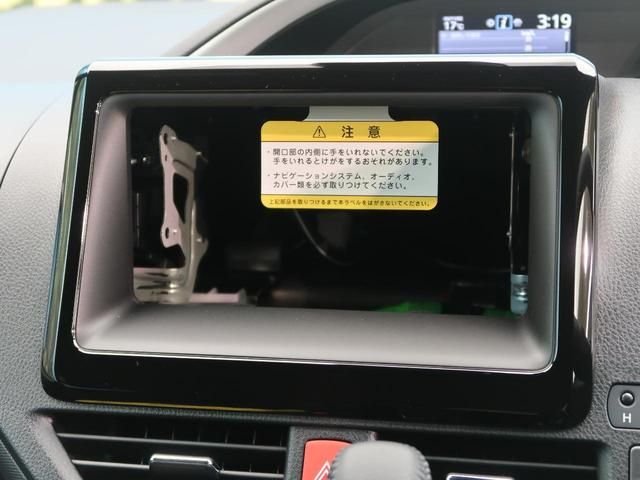 ZS 煌III MC後現行型 セーフティセンス 両側電動ドア プリクラッシュ/先行車発進告知 リアオートエアコン 黒半革シート インテリジェントクリアランスソナー LEDヘッド/オートハイビーム 禁煙車 ナノイー(39枚目)